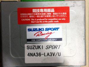 スズキスポーツ N2Rコンピューター